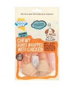Armitage Chewy Bones Wrapped with Chicken 2pk