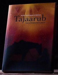 Book - Tajaarub: Horsewoman's Journey