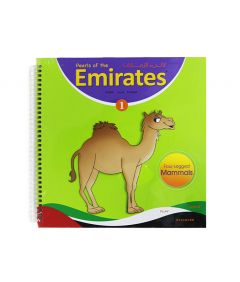 "Children Playbook ""Four-Legged Mammals"""